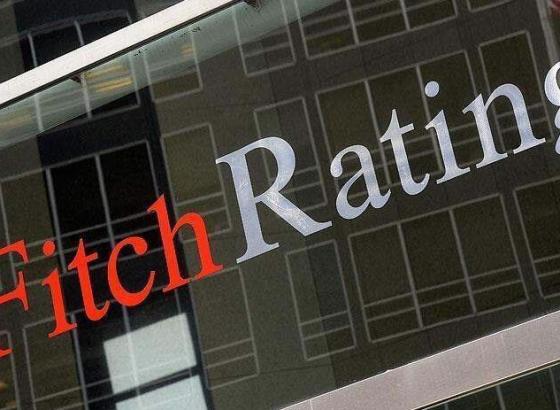 Fitch оценило выгоду