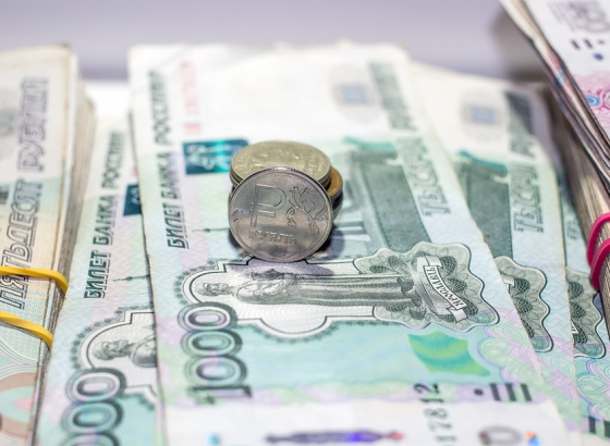 Рубль падает, что с