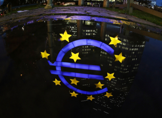Итоги заседания ЕЦБ: