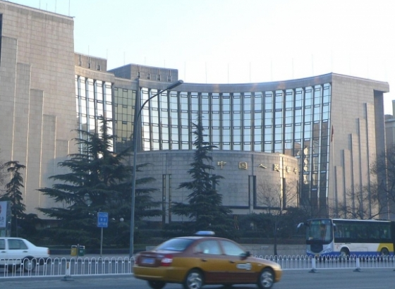 Центробанк Китая укрепил