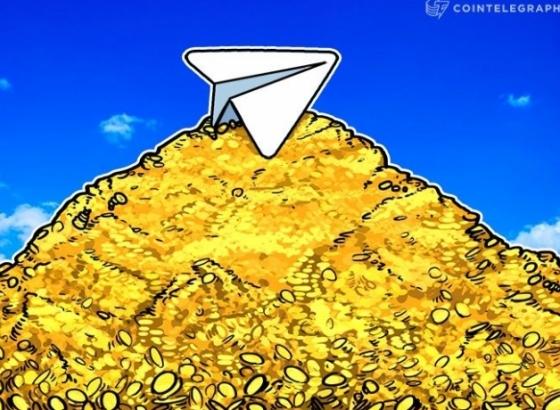 Telegram проводит новое
