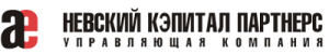 УК Невский Кэпитал