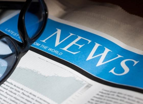 Где читать новости