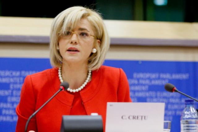 Еврокомиссар: бюджет ЕС