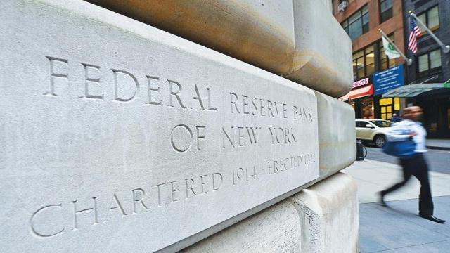 Ставка ФРС США достигла