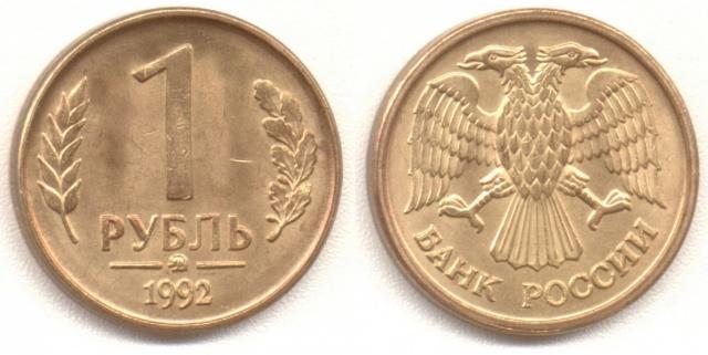 Эксперты: рубль в июле