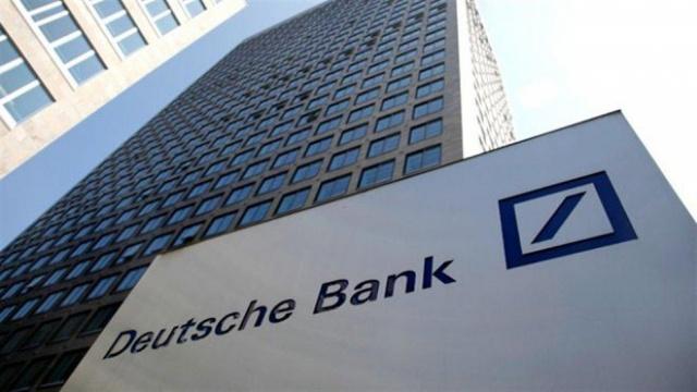 ФРС: Deutsche Bank,