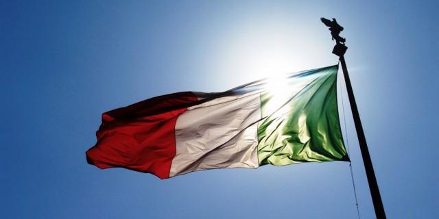 Италия планирует спасти