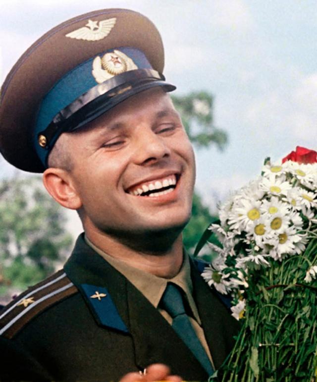 Улыбка Гагарина может