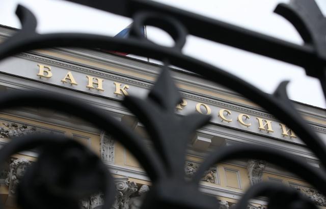 Служба Банка России по