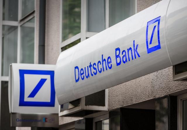 Deutsche Bank идет