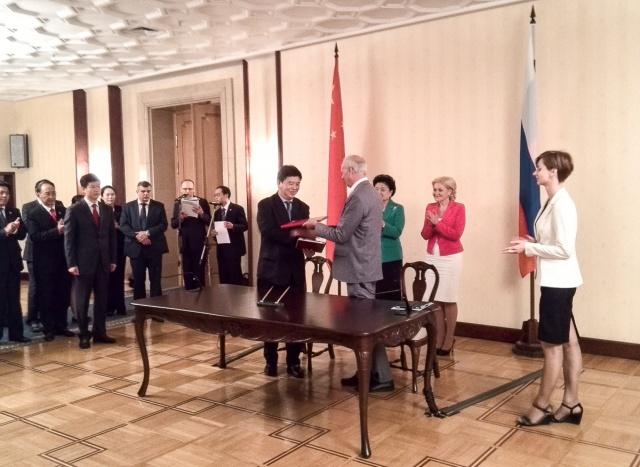 РФ и Китай продолжат