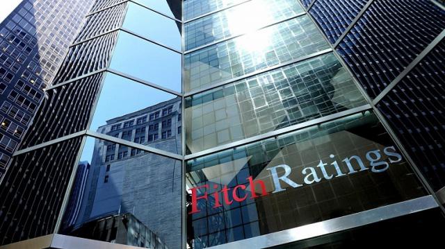 Fitch снизило рейтинги