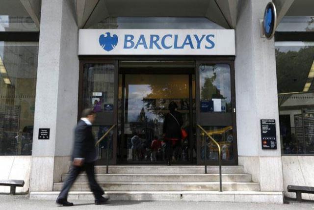 Трейдеры Barclays
