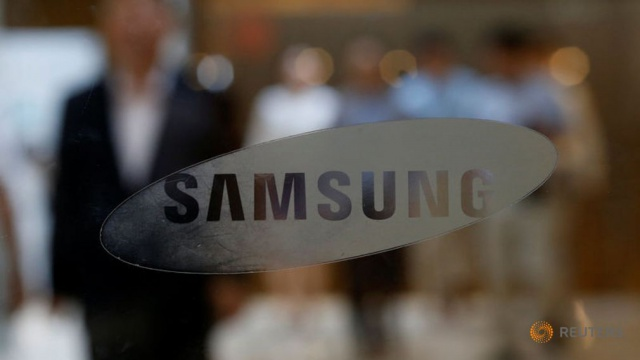 Samsung прогнозирует