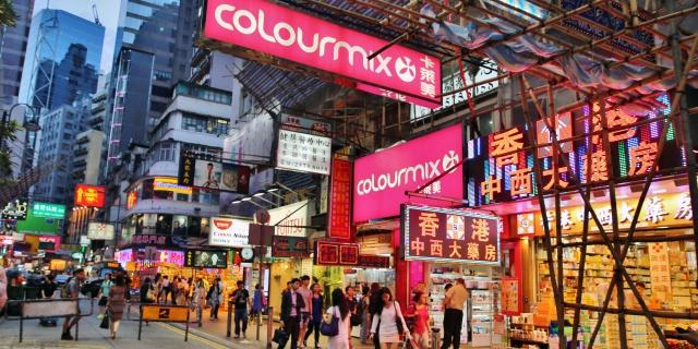 Инфляция в КНР в июне