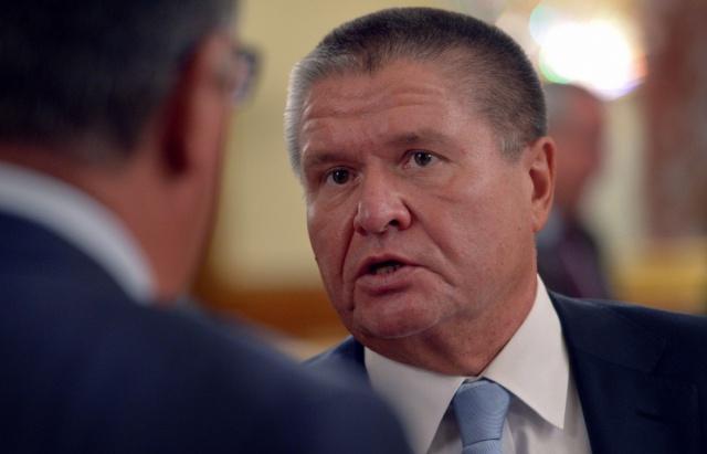 Улюкаев ожидает 1 трлн