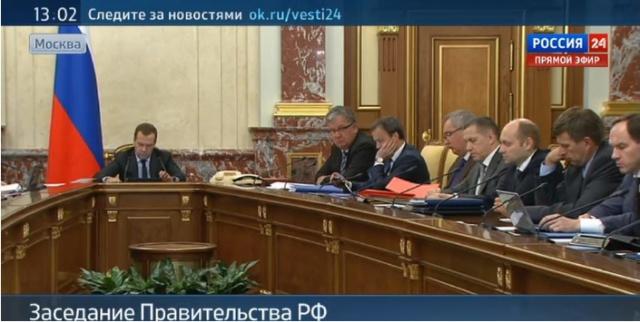 Медведев утвердил ТОР в
