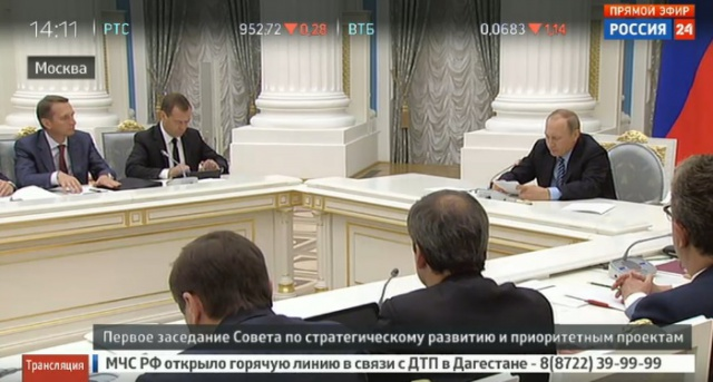 Путин призвал Совет
