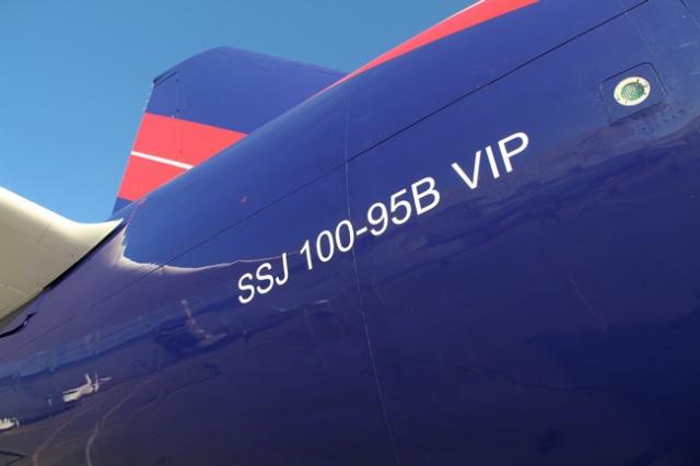 Два SSJ-100 VIP впервые