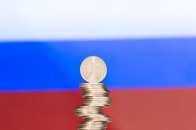 Экономика РФ