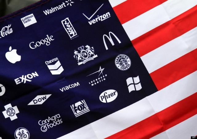 Прибыль американских