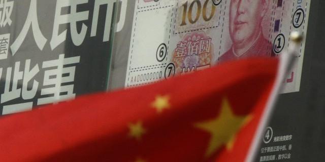 Как Китай хочет решить