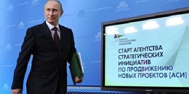 Путин: АСИ помогает