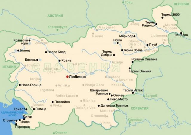 Словения потеряла 10 млн