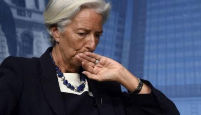 Главу МВФ Кристин Лагард