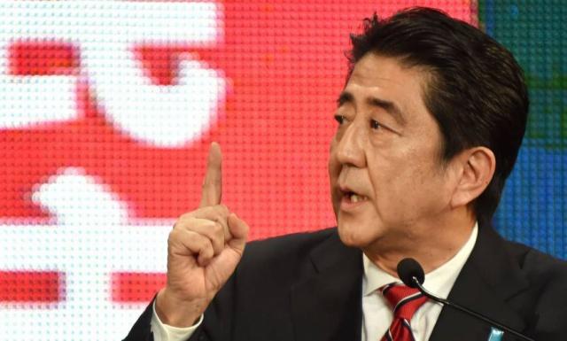 Экономика Японии: 4