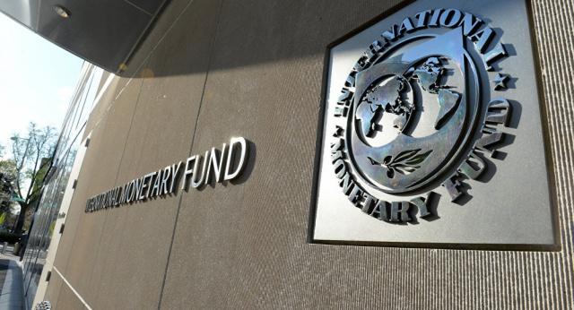 МВФ устанавливает новую
