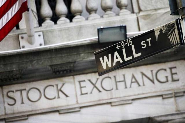 Инвесторы временно ушли