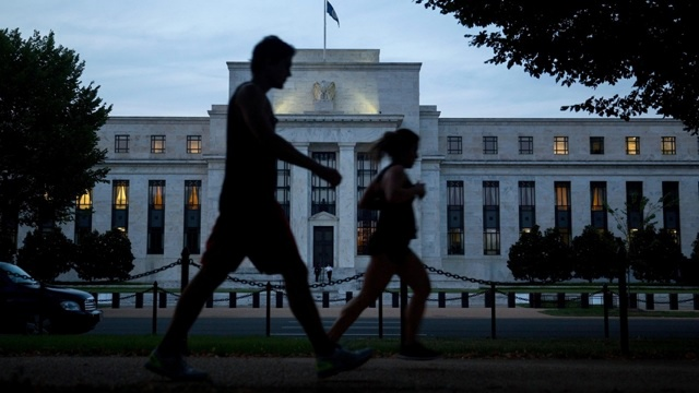 ФРС оставила ставки на