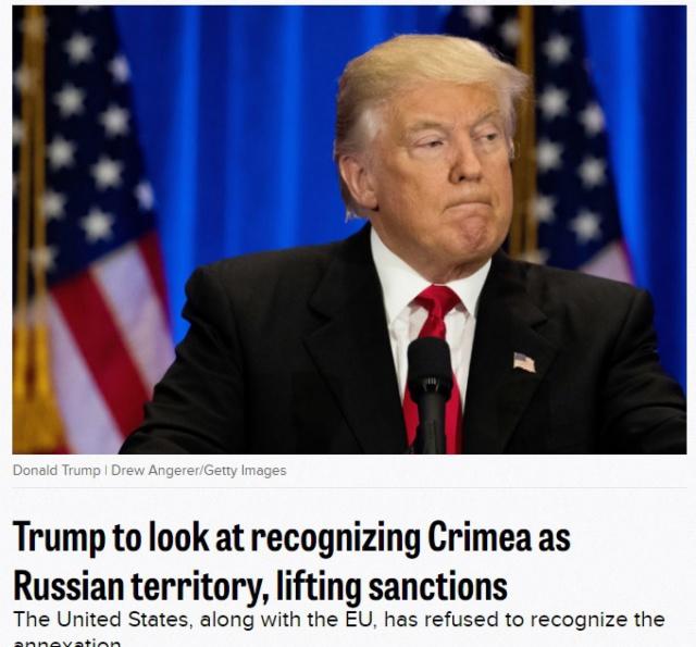 Трамп допустил