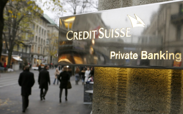 Credit Suisse неожиданно