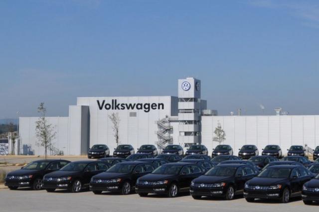 Volkswagen снизил