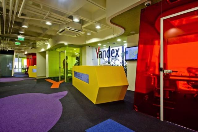 Яндекс увеличил выручку