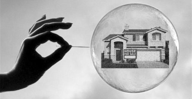 Частное домовладение в