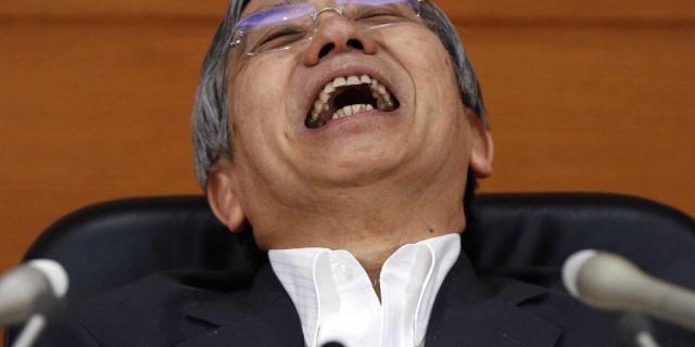 Банк Японии шокировал