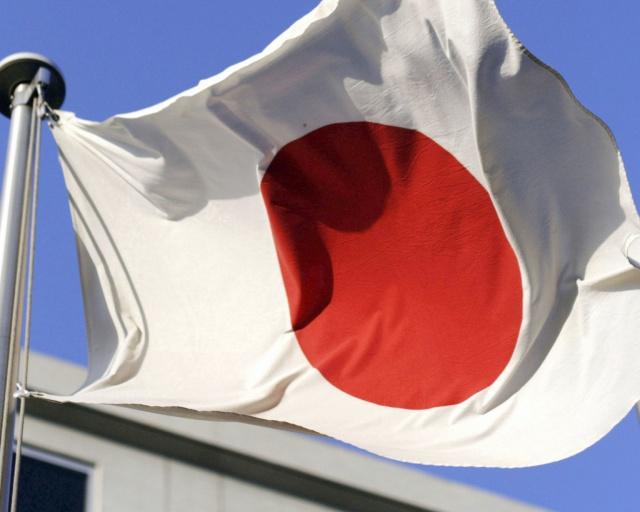 Власти Японии не могут