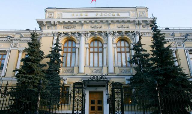 Банк России сохранил