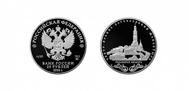 Банк России выпускает