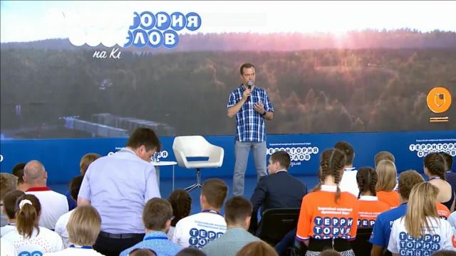 Медведев: РФ может стать