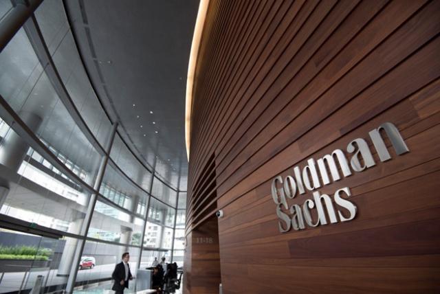 ФРС оштрафовала Goldman
