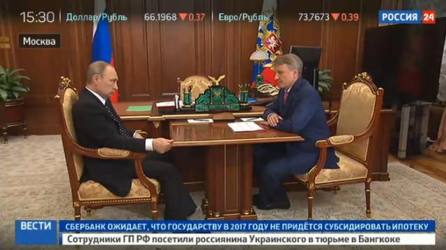 Путин и Греф советуют не