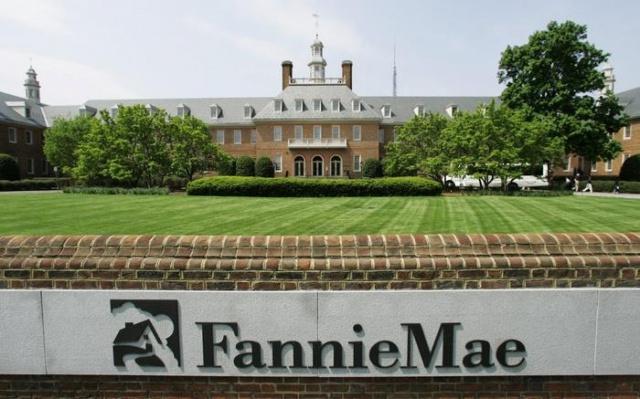 Прибыль Fannie Mae упала