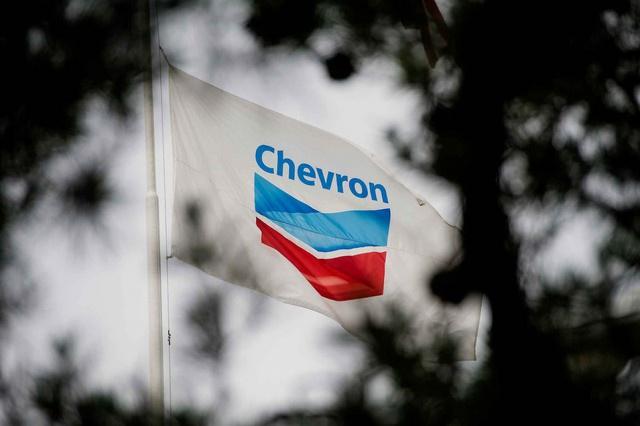 Chevron продаст активы в