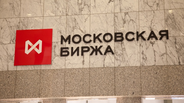 Рубль утром стабилен