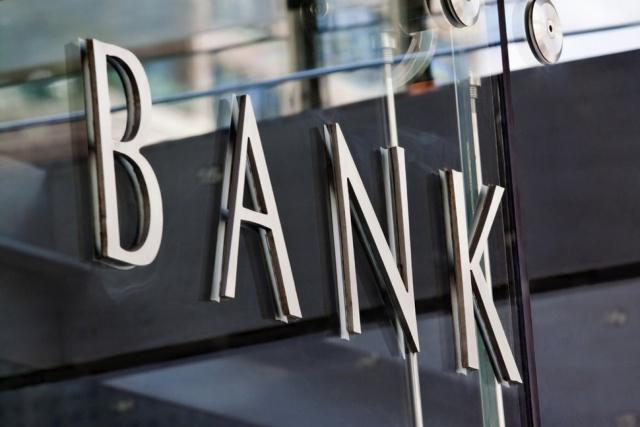 Банки в регионах усилят